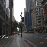 『ニューヨーク旅行記4 五番街を早朝散歩。R2D2のゴミ箱がかっこいい!』の画像