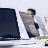 『【2020年】パソコンの需要やブログの存在』の画像