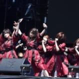 『超速報!!!欅坂46に文春砲!!『イジメ、熱愛、分裂…キャプテン菅井もフォローできなかった悲劇・・・』』の画像