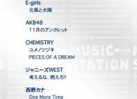 来週(11/24)のMステにもAKB48出演!
