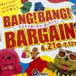 『BANG!BANG!BARGAIN★本日開始!!』の画像