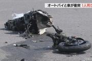 【岐阜】右折しようとした軽乗用車と、右側から追い抜こうとしたオートバイが衝突 オートバイの男性(33)死亡(動画・画像アリ)