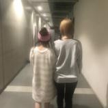 『齊藤京子「やめないで・・・」志田愛佳の卒業についてブログで想いを綴る。』の画像