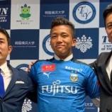 『[J1]川崎 加入内定のMFイサカ・ゼイン選手が特別指定選手登録!! 「持ち味であるサイドの突破力を活かして、勝利に貢献」』の画像