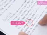 【乃木坂46】掛橋沙耶香が郡司アナのファンっていうのは台本なの?