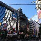『渋谷へ行ってきました①/PARCO10階の屋上広場『ROOFTOP PARK(ルーフトップパーク)』からの眺め♪』の画像