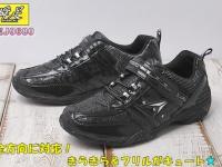 【乃木坂46】さすがにこんな靴履いてる奴おらんだろ...