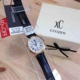 『CITIZEN『xC』40%OFF みのおキューズモール店』の画像