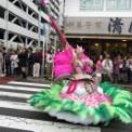 第14回湘南台ファンタジア2012 その25(エスコーラ・ヂ・サンバ・サウーヂ)