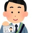 NHK「ほな…月2000円もらうで…」