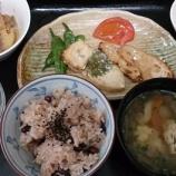 『昨日の桜町の昼食(カジキのシソ巻き焼き)』の画像