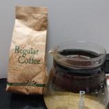 『【コーヒー】コーヒー 西山珈琲 ローズタイムの珈琲豆 水出し珈琲で飲んでます』の画像