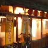 昭和を楽しむレトロな居酒屋「和田屋」のサムネイル