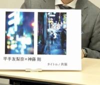 【欅坂46】グループ写真集各メンバーカメラマンとタイトル一覧!