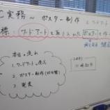 『【北九州】PC実務』の画像