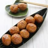 『鶏団子を美味しくアレンジ!』の画像