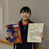 『【試合結果】第47回宮城県卓球協会会長杯争奪卓球大会』の画像