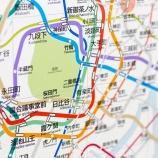 『地下鉄の人身事故から災害対応の「目標」の重要性を考える』の画像