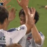 『【ザスパクサツ群馬】後半AT DF小島雅也が劇的決勝ゴールで逆転勝利!! 群馬が4戦ぶりの白星!!』の画像