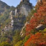 『いつか行きたい日本の名所 昇仙峡』の画像