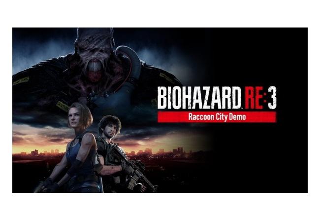 『バイオハザード RE:3』、世界累計200万本突破!