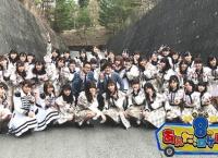 今夜22:00〜放送「チーム8のあんた、ロケロケ!」は2時間SP!チーム8メンバー43名出演!