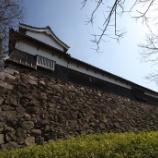 『いつか行きたい日本の名所 福岡城跡』の画像