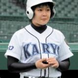 『08年に21世紀枠で甲子園出場した華陵の女子野球部員、高松香奈子さん「指導者として小中学生の女子に野球を教えることが夢」』の画像