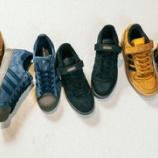 『Creepy Nutsがニューアルバム「case」から「土産話」をフィーチャー 新ウェブCM「adidas Originals NEW CLASSICS」』の画像