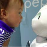 『ソフトバンクのロボットpepperは本当に普及するの?いや、既に問い合わせが殺到してますけど』の画像