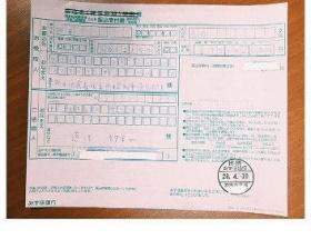紗栄子が熊本に500万円寄付wwwwwwwwwwwww