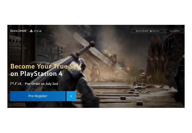 PS4で黒い砂漠でるけど面白いの?