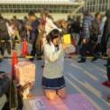 コミックマーケット87【2014年冬コミケ】その118