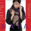11月24日(日)東京新橋:KANATA展