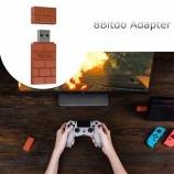『【レビュー】SwitchでXboxやPS4コントローラーを使えるようにする「8BitDo USB Wireless Adapter」』の画像