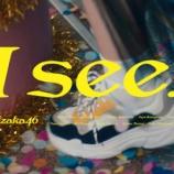『乃木坂46『I see...』MVの監督しました。可愛い振付は『バレッタ』や『何度目の青空か?』など担当されたLICOさんです。』の画像