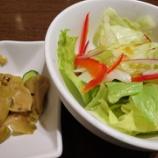 『映画「64(後編)」と【ロンフーダイニング】で担々麺セット』の画像
