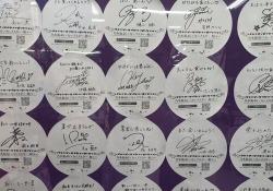 【朗報】乃木坂メンバーの手書き+サイン一覧キターーーwww