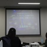 『立花さんの出版記念セミナーに行ってきました。』の画像