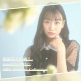 『[イコラブ] 瀧脇笙古×titty&CoPETIT『 SUMMER COLLECTION 』のWEBカタログが公開…』の画像