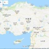 『世界最大のミヤマクワガタが生息する環境・トルコ南西部』の画像