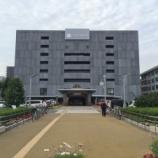 『浜松市にも爆破予告があった模様。市は22日に昼食後一斉下校の対応。』の画像
