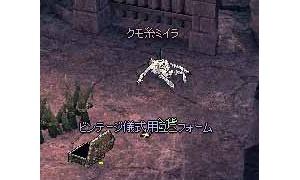 クモ糸ミイラからビンテージ儀式用ユニフォーム(エンチャつき!)