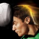 『サッカーと認知症の因果関係』の画像