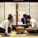 『藤井聡太七段が二次予選突破!W勝利!vs 村田顕六段・今泉四段 31日』の画像