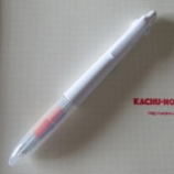 『ブラウン管TV かと思ったぜ。 三菱鉛筆 カラー芯シャープ「ユニカラー3」』の画像
