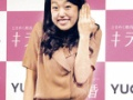 【速報】横澤夏子(26)、今月結婚へ!「ダイキくん」とすでに同居