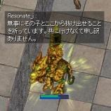 『GHMD経費削減【マナナンガルc】』の画像