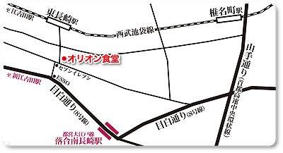 東長崎★オリオン食堂の地図