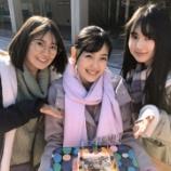 『【乃木坂46】番組から柴田柚菜へ贈られた『特注バースデーケーキ』がこちら・・・【動画あり】』の画像